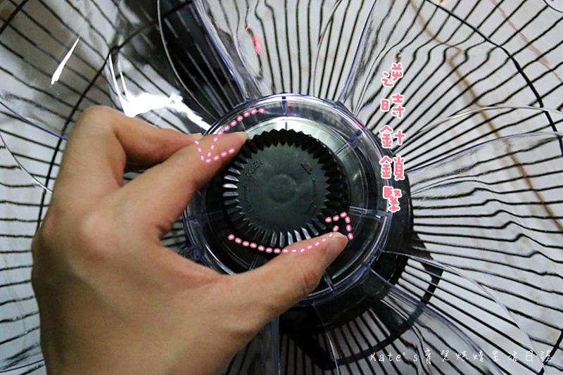 Haier14吋DC經典霧面黑風扇  Haier14吋DC直流變頻微電腦立扇 群光電子電風扇評價 海爾風扇好用嗎 省電電扇推薦 七片扇葉 12段風速 ECO溫感 可預約定時的電風扇38.jpg