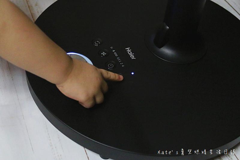 Haier14吋DC經典霧面黑風扇  Haier14吋DC直流變頻微電腦立扇 群光電子電風扇評價 海爾風扇好用嗎 省電電扇推薦 七片扇葉 12段風速 ECO溫感 可預約定時的電風扇42.jpg