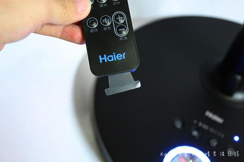 Haier14吋DC經典霧面黑風扇  Haier14吋DC直流變頻微電腦立扇 群光電子電風扇評價 海爾風扇好用嗎 省電電扇推薦 七片扇葉 12段風速 ECO溫感 可預約定時的電風扇50.jpg