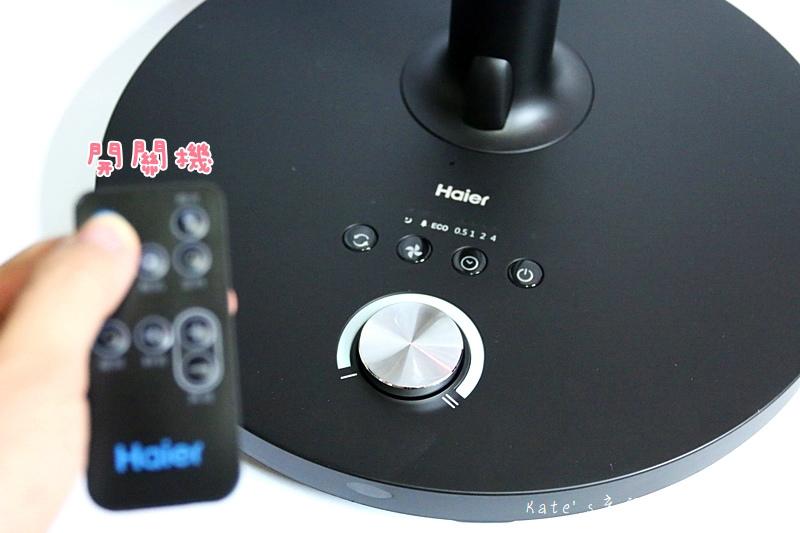 Haier14吋DC經典霧面黑風扇  Haier14吋DC直流變頻微電腦立扇 群光電子電風扇評價 海爾風扇好用嗎 省電電扇推薦 七片扇葉 12段風速 ECO溫感 可預約定時的電風扇52.jpg