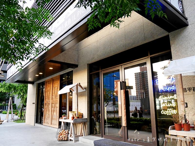 新莊迷路的小章魚 新莊美食 新莊餐廳 新莊聚餐 墾丁美食 墾丁餐廳 新莊副都心聚餐選擇1.jpg