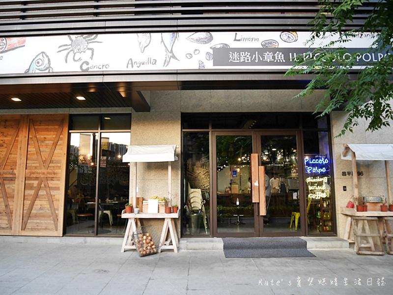 新莊迷路的小章魚 新莊美食 新莊餐廳 新莊聚餐 墾丁美食 墾丁餐廳 新莊副都心聚餐選擇2.jpg