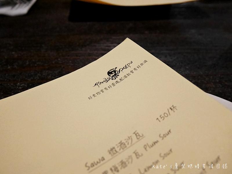新莊迷路的小章魚 新莊美食 新莊餐廳 新莊聚餐 墾丁美食 墾丁餐廳 新莊副都心聚餐選擇10.jpg