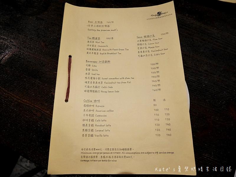 新莊迷路的小章魚 新莊美食 新莊餐廳 新莊聚餐 墾丁美食 墾丁餐廳 新莊副都心聚餐選擇11.jpg