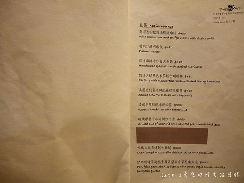 新莊迷路的小章魚 新莊美食 新莊餐廳 新莊聚餐 墾丁美食 墾丁餐廳 新莊副都心聚餐選擇14.jpg