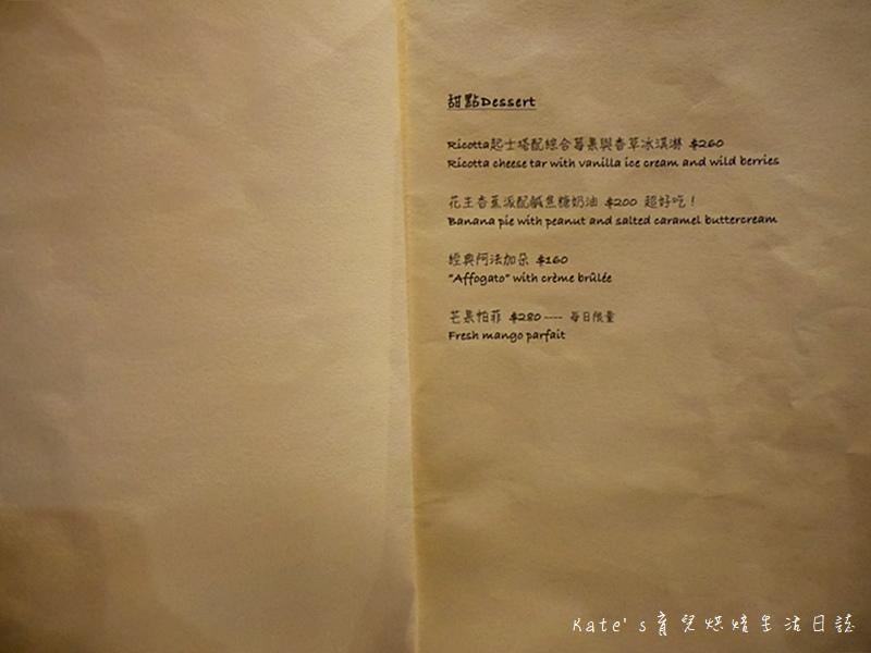 新莊迷路的小章魚 新莊美食 新莊餐廳 新莊聚餐 墾丁美食 墾丁餐廳 新莊副都心聚餐選擇15.jpg