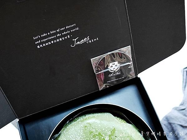 起士公爵 靜岡熔岩抹茶布朗尼 彌月蛋糕試吃 彌月蛋糕推薦 彌月蛋糕選擇 起士公爵彌月蛋糕 起士公爵蛋糕好吃嗎4.jpg