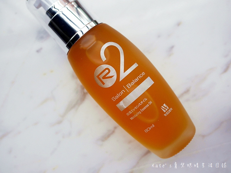 WIEDEN 帷登 免沖護髮素 R02賦活保濕精華液 免沖洗護髮推薦 好用的護髮素 好用的護髮產品1.jpg
