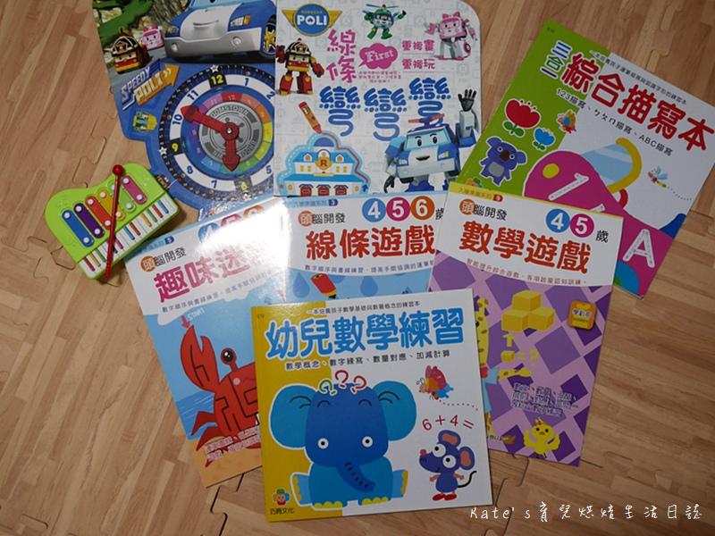 69元行動圖書拍賣會 童書特賣會 三重童書特賣會 特賣會資訊25.jpg