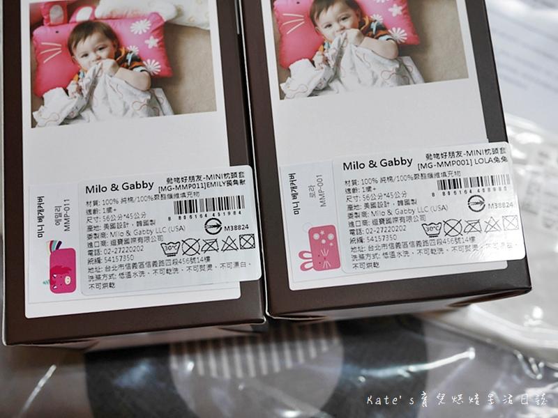 Milo & Gabby超柔軟mini防蟎天絲枕 美國Milo&Gabby幼寢專家 嬰幼兒枕頭推薦 防蟎枕頭 寶寶寢具推薦 寶寶枕頭選擇4.jpg
