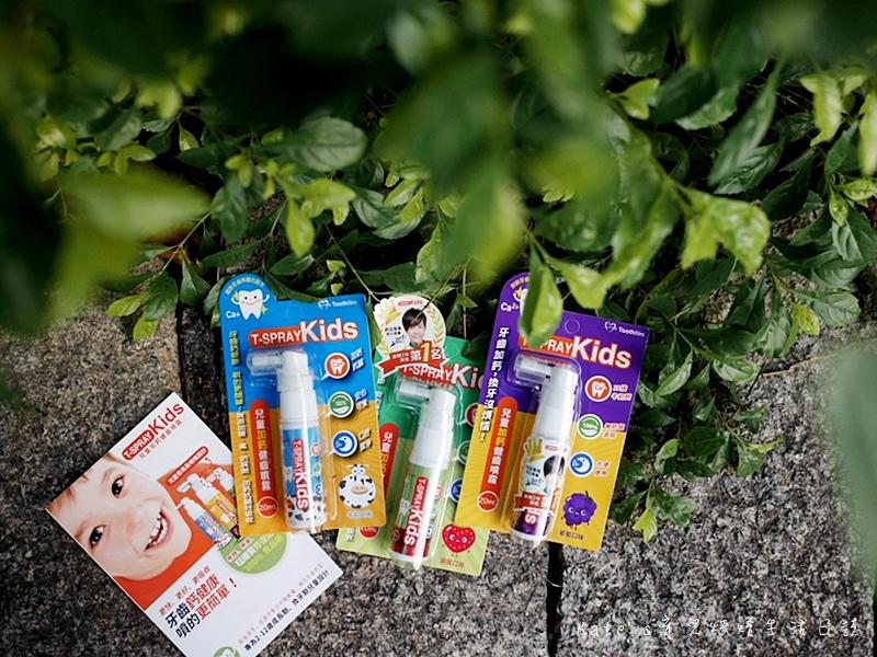 T-SPRAY Kids 兒童含鈣健齒噴霧 兒童護齒噴霧 寶寶牙齒保健 小孩如何保養牙齒 兒童保護牙齒方法1.jpg