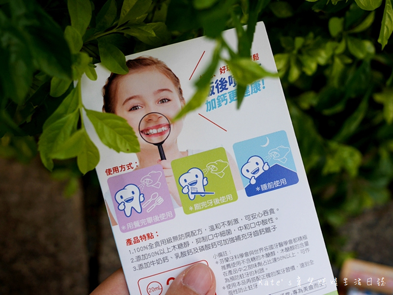 T-SPRAY Kids 兒童含鈣健齒噴霧 兒童護齒噴霧 寶寶牙齒保健 小孩如何保養牙齒 兒童保護牙齒方法6.jpg