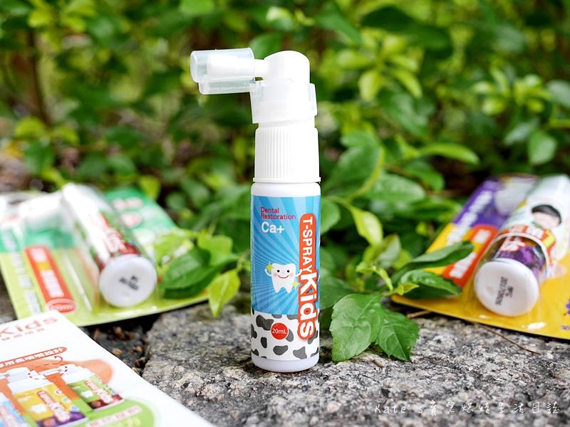 T-SPRAY Kids 兒童含鈣健齒噴霧 兒童護齒噴霧 寶寶牙齒保健 小孩如何保養牙齒 兒童保護牙齒方法10.jpg