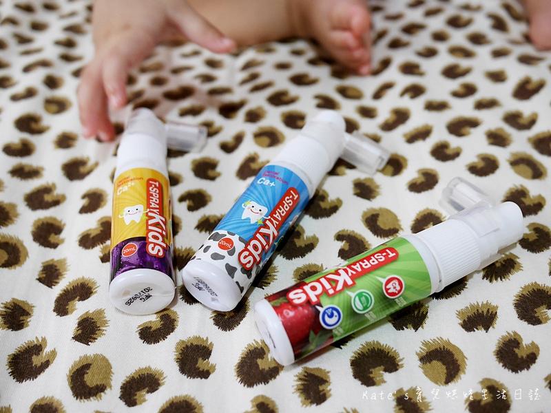T-SPRAY Kids 兒童含鈣健齒噴霧 兒童護齒噴霧 寶寶牙齒保健 小孩如何保養牙齒 兒童保護牙齒方法15.jpg
