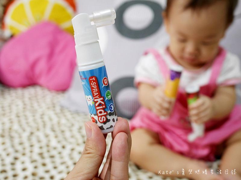 T-SPRAY Kids 兒童含鈣健齒噴霧 兒童護齒噴霧 寶寶牙齒保健 小孩如何保養牙齒 兒童保護牙齒方法20.jpg