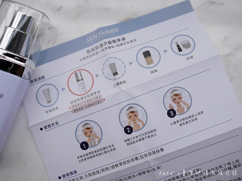 史基農妝前防護全能精華5.jpg