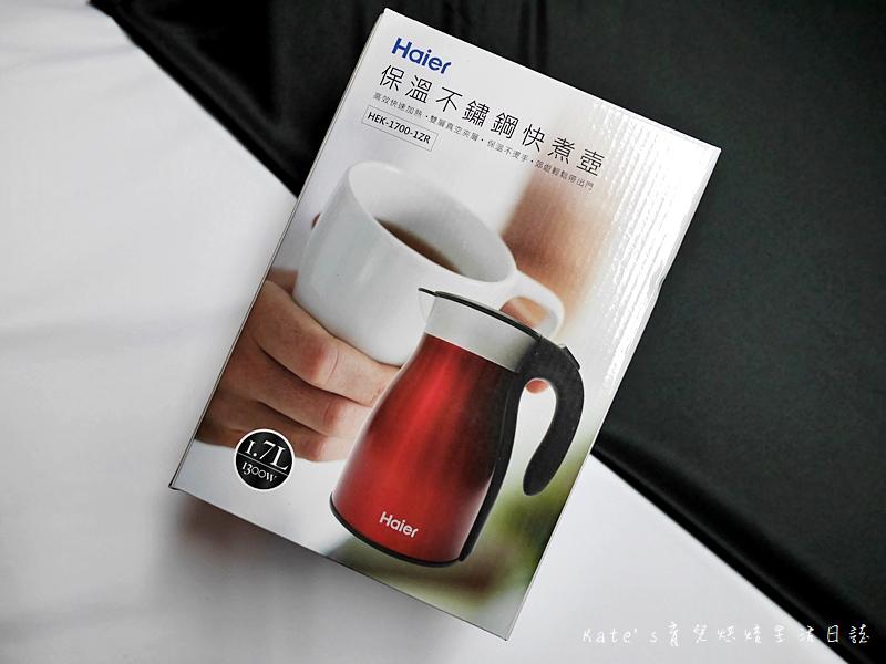 Haier 海爾 1.7L雙層真空保溫快煮壺 海爾快煮壺 海爾快煮保溫壺好用嗎 海爾的快煮壺 快煮壺推薦1.jpg