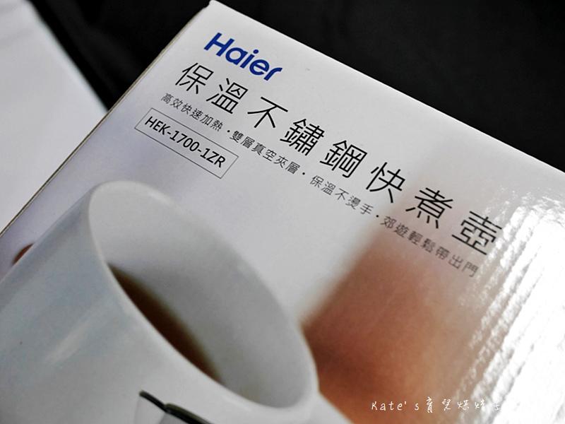 Haier 海爾 1.7L雙層真空保溫快煮壺 海爾快煮壺 海爾快煮保溫壺好用嗎 海爾的快煮壺 快煮壺推薦2.jpg