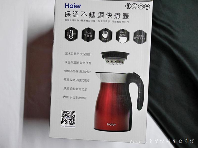 Haier 海爾 1.7L雙層真空保溫快煮壺 海爾快煮壺 海爾快煮保溫壺好用嗎 海爾的快煮壺 快煮壺推薦4.jpg