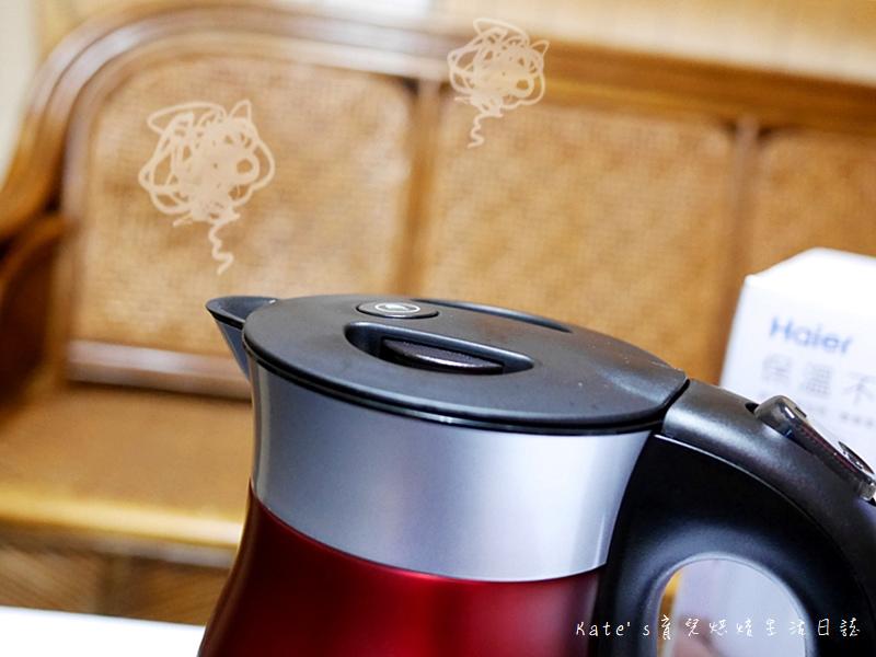 Haier 海爾 1.7L雙層真空保溫快煮壺 海爾快煮壺 海爾快煮保溫壺好用嗎 海爾的快煮壺 快煮壺推薦37.jpg