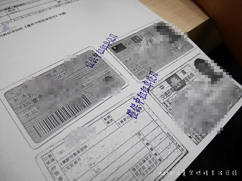 中租租車 中租租車推薦 租車推薦 中租租車大橋頭站17.jpg