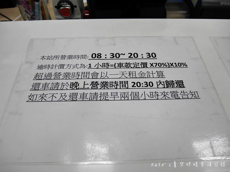 中租租車 中租租車推薦 租車推薦 中租租車大橋頭站20.jpg