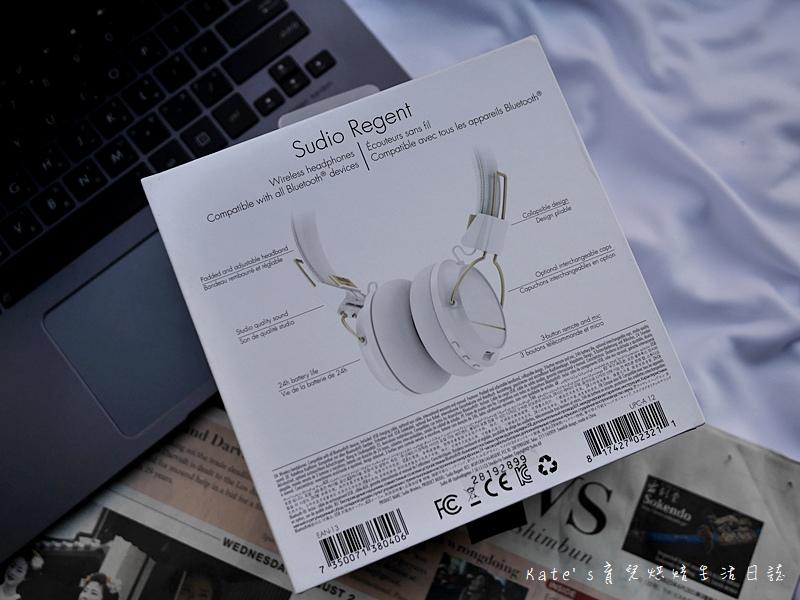 天籟之音SUDIO REGENT 耳罩式藍芽耳機 北歐瑞典設計 Regent 可替換式耳殼 機身可摺疊式設計 聖誕禮物挑選 耳罩式藍芽耳機推薦13.jpg