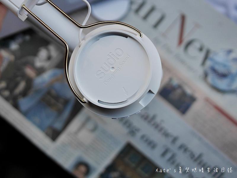 天籟之音SUDIO REGENT 耳罩式藍芽耳機 北歐瑞典設計 Regent 可替換式耳殼 機身可摺疊式設計 聖誕禮物挑選 耳罩式藍芽耳機推薦30.jpg