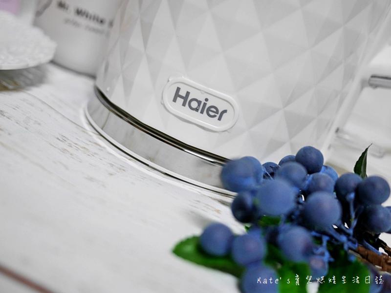 海爾快煮壺 海爾白色快煮壺 Haier 1.7L 鑽紋雙層快煮壺 快煮壺推薦 生活小家電 海爾快煮壺好用嗎0.jpg