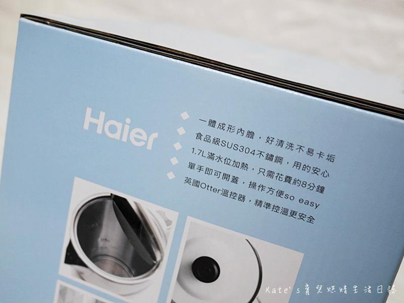 海爾快煮壺 海爾白色快煮壺 Haier 1.7L 鑽紋雙層快煮壺 快煮壺推薦 生活小家電 海爾快煮壺好用嗎4.jpg