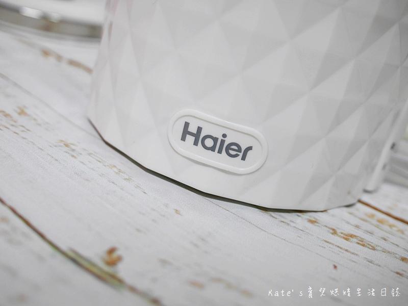 海爾快煮壺 海爾白色快煮壺 Haier 1.7L 鑽紋雙層快煮壺 快煮壺推薦 生活小家電 海爾快煮壺好用嗎8.jpg