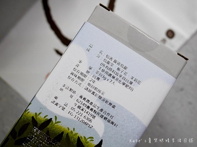 有甘田計時泡茶隨行杯 台茶八號阿薩姆紅茶 馥夜烏龍 環保茶膠囊 旺旺布包禮盒 過年禮盒 新年禮盒 茶葉禮盒 禮盒推薦 台灣伴手禮36.jpg