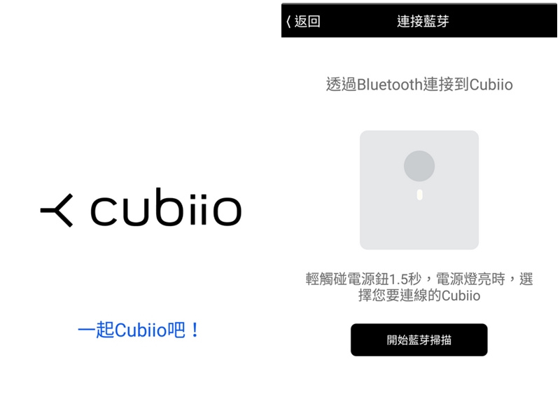 cubiio掌上型雷雕機 雷射雕刻 在家也能雷射雕刻 手機就能操作的雷射雕刻29.jpg