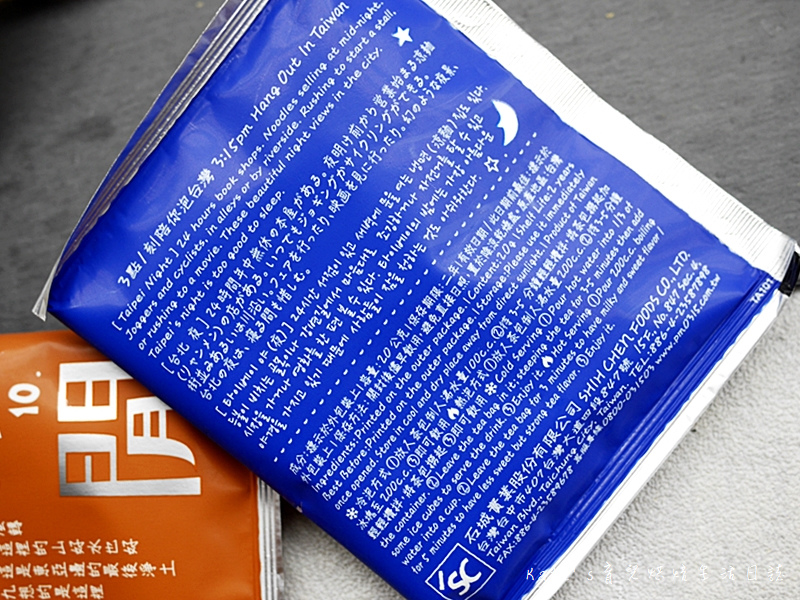 3點1刻 綜合沖泡禮盒 台灣品牌禮盒 台灣伴手禮推薦 沖泡飲品推薦 台灣故事飲品 石城實業 3點1刻我愛你15.jpg