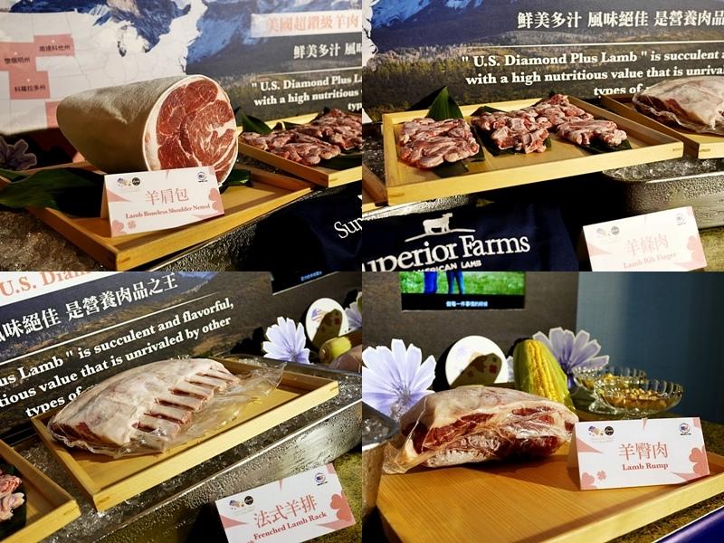 台灣尋羊饌 美福大飯店鐵板料理 美國進口羊肉 小羔羊無羶騷味13.jpg
