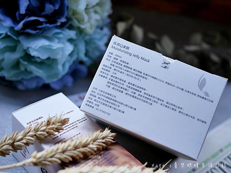 NIOFI 燕麥全效修護乳 保濕Q凍膜 曬後修護 寶寶可用修護乳 NIOFI產品好用嗎 NIOFI燕麥全效修護乳好用嗎26.jpg