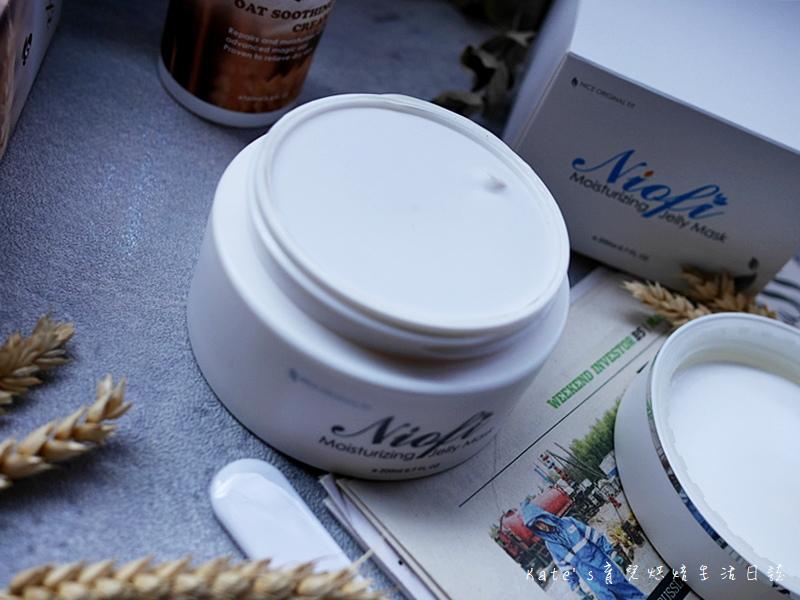 NIOFI 燕麥全效修護乳 保濕Q凍膜 曬後修護 寶寶可用修護乳 NIOFI產品好用嗎 NIOFI燕麥全效修護乳好用嗎29.jpg
