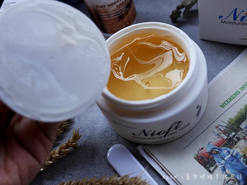 NIOFI 燕麥全效修護乳 保濕Q凍膜 曬後修護 寶寶可用修護乳 NIOFI產品好用嗎 NIOFI燕麥全效修護乳好用嗎30.jpg