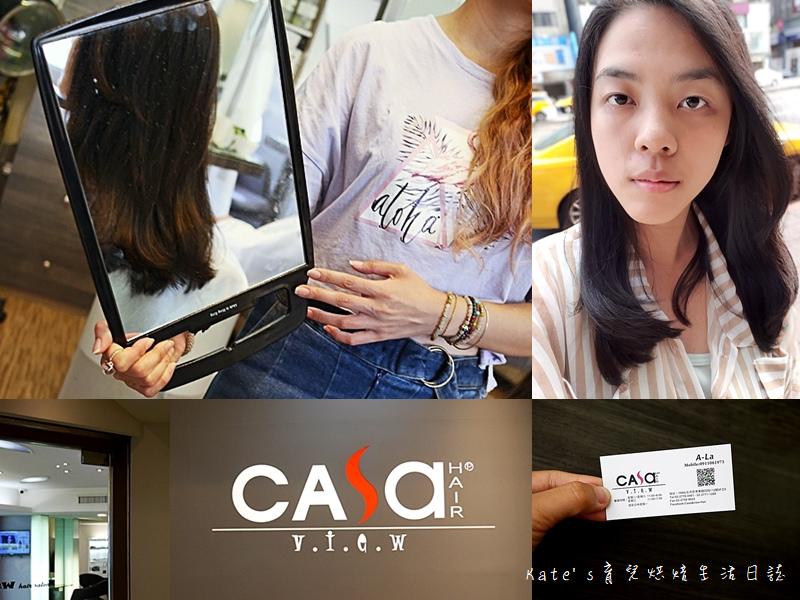Casa&view Hair凱莎髮型 凱莎髮型 東區美髮 美髮設計師A-La 設計師A-la Casa&view Hair 哥德式護髮 護髮推薦 東區剪髮 東區護髮0.jpg