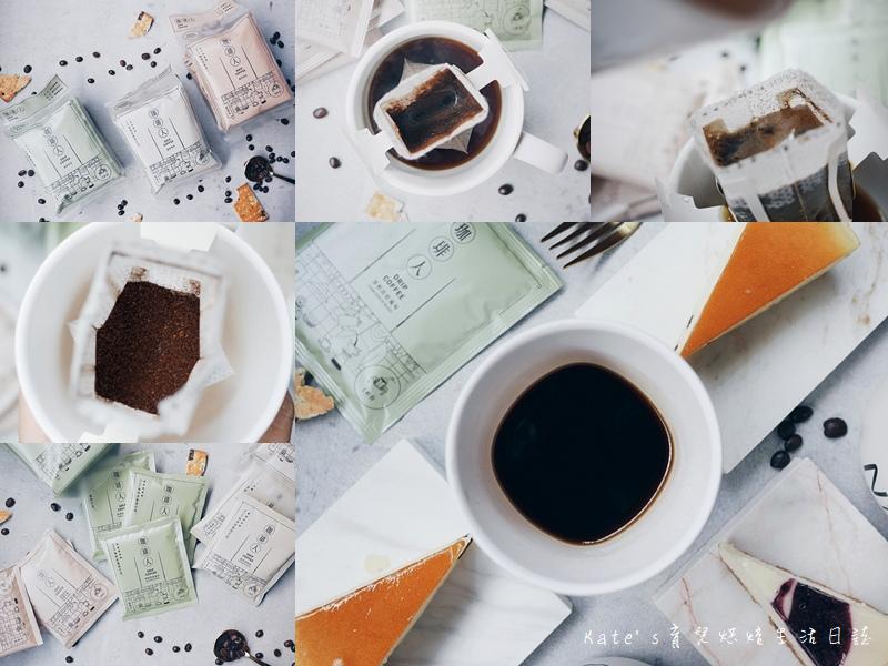 開元食品珈琲人濾掛咖啡 深煎炭焙風味 曼特寧風味 瓜地馬拉特選小農風味 濾掛式咖啡推薦 沖泡式咖啡推薦 濾掛式咖啡選擇0