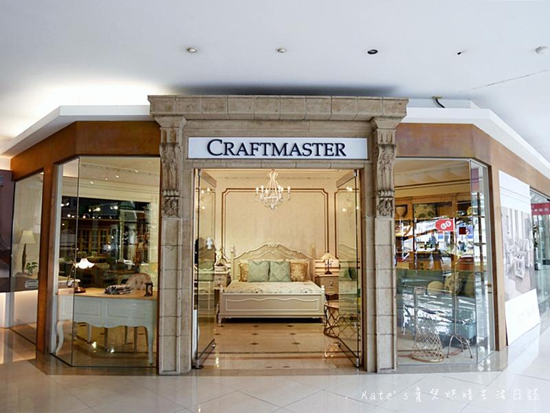 新莊新北大道 英麗家具 Craftmaster 紐約家具設計中心1.jpg