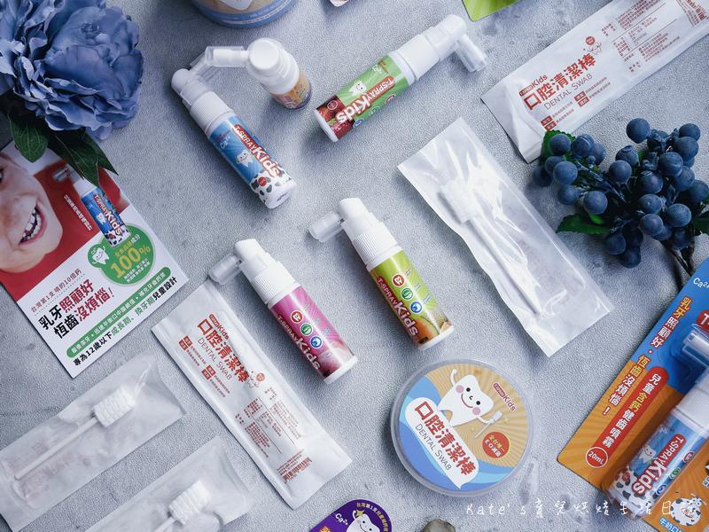T-SPRAY Kids 兒童含鈣健齒噴霧 齒研堂 護齒噴霧推薦 護齒噴霧選擇 幼兒牙齒保健 嬰幼兒清潔牙齒0.jpg