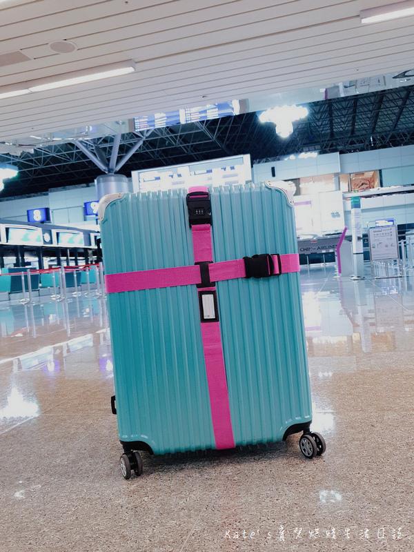 howtravel 好旅行旅行用品 旅行用品購買 ppt拉桿包 行李束帶 行李箱保護套環遊世界版 韓版收納拉桿包 萬用轉接頭6.jpg