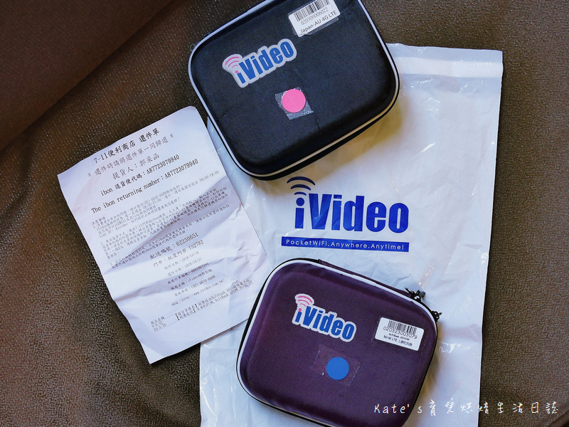 iVideo出國旅遊WiFi分享器出租 iVideo分享器 iVideo wifi分享器 沖繩wifi分享器租借 日本wifi分享器選擇24.jpg