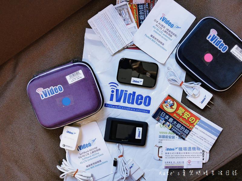 iVideo出國旅遊WiFi分享器出租 iVideo分享器 iVideo wifi分享器 沖繩wifi分享器租借 日本wifi分享器選擇25.jpg