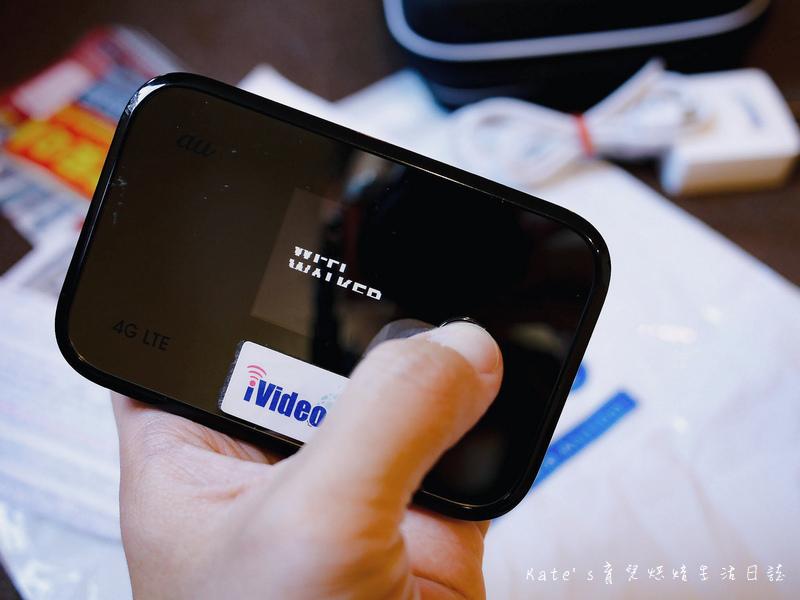 iVideo出國旅遊WiFi分享器出租 iVideo分享器 iVideo wifi分享器 沖繩wifi分享器租借 日本wifi分享器選擇31.jpg