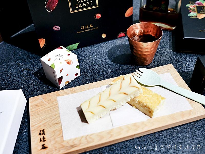 絹絲谷手作乳酪蛋糕 絹絲谷手工巧克力 絹絲谷手工甜點 絹絲谷甜點好吃嗎 貴婦百貨甜點 信義區甜點16.jpg