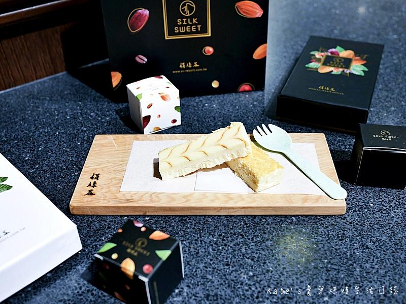 絹絲谷手作乳酪蛋糕 絹絲谷手工巧克力 絹絲谷手工甜點 絹絲谷甜點好吃嗎 貴婦百貨甜點 信義區甜點17.jpg