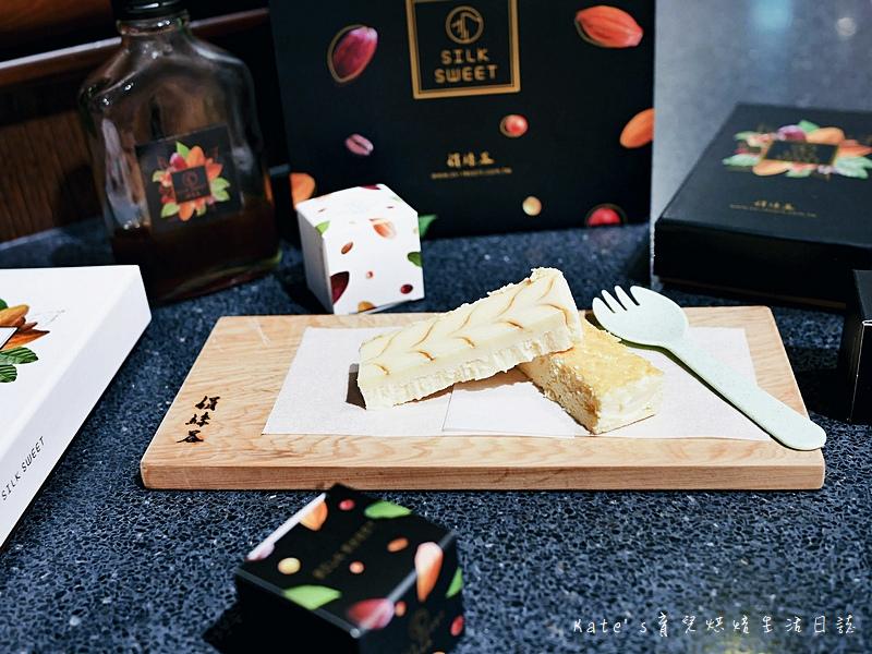 絹絲谷手作乳酪蛋糕 絹絲谷手工巧克力 絹絲谷手工甜點 絹絲谷甜點好吃嗎 貴婦百貨甜點 信義區甜點19.jpg
