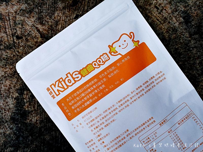 齒妍堂 Kids 健齒QQ糖 乳酸多多口味3.jpg